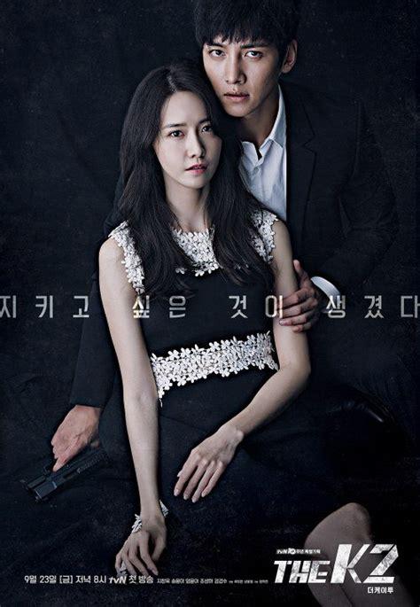 nonton drama   page    subtitle indonesia