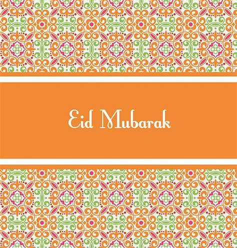 eid ul adza    sacrificing  animal