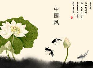 중국어 풍수 물고기 연의 Jiaoxing 동적 Ppt 템플릿 파워 포인트 템플릿 무료 다운로드