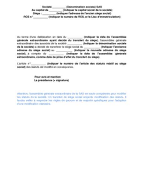 transfert si鑒e social sarl p v modification statuts association exemple de lettre gratuit de avis transfert si 232 ge social