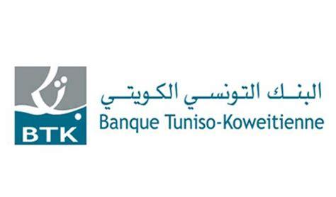 site de rencontre tunisie facebook