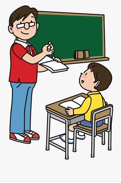 Teacher Clipart Boy Cartoon Transparent Desk Student