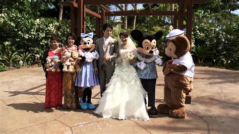 Disney's Aulani Weddings