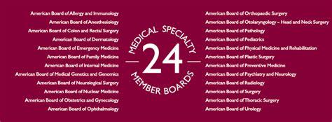 foto de About ABMS Member Boards American Board of Medical