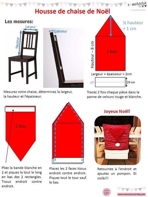 comment faire une housse de chaise comment faire une housse de chaise 28 images comment coudre housse de chaise housse de