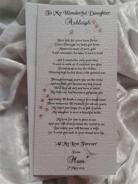 wedding quotes mother  parents   bride   daughter wedding keepsake poem card