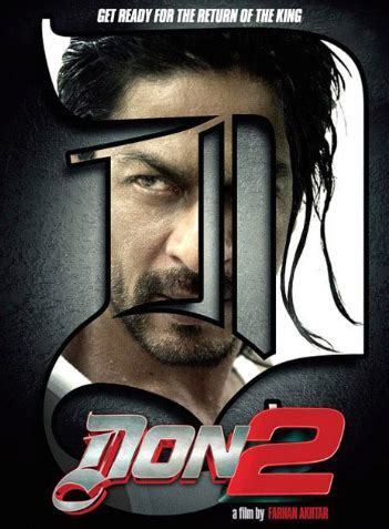 bigggggboss555: Don 2 Movie Songs Mp3 Free Download