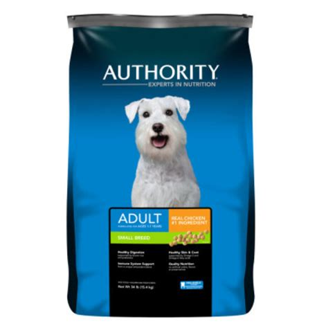 authoritya small breed adult dog food reviews