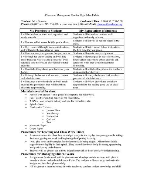 school wide exles discipline plan classroom classroom