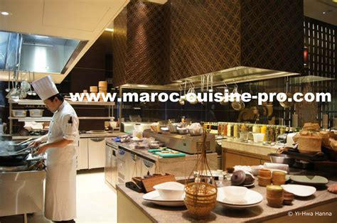 fournisseur cuisine professionnelle équipement de cuisine pro pour restaurants à marrakech
