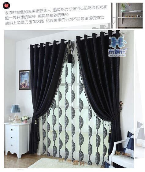rideaux noir pas cher rideaux de salon tissu de rideau and chambres 224 coucher modernes on