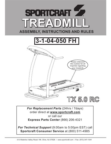 sportcraft treadmill tx 50 rc car interior design