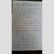 Hindi Grammar Sarvanam Worksheets 1pnv  Worksheets For School Kids  Hindi Worksheets