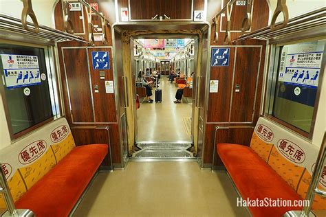 Fukuoka Subway Kuko Line for Fukuoka Airport, Tenjin ...