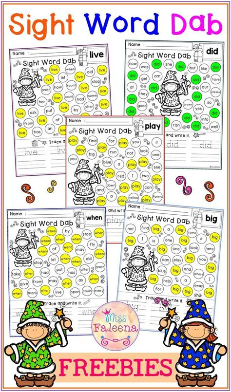 sight word dab teaching sight words sight word activities sight word worksheets