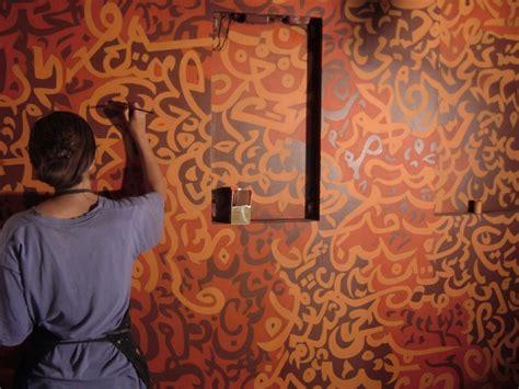 kenza mural adam williamson