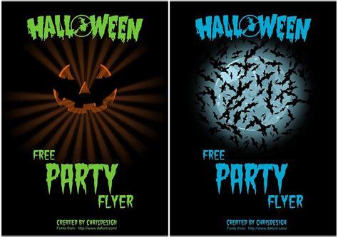 free printable halloween flyer partyflyer 171 chrisdesign