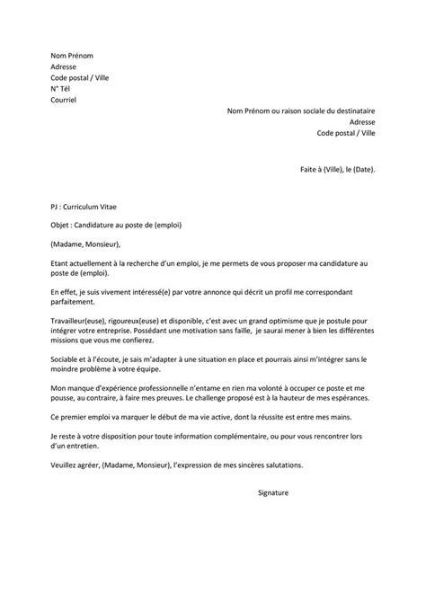 Exemples de lettres de motivation pour tout type de situation ✅ : lettre de motivation secrétaire de mairie - Exemple de cv
