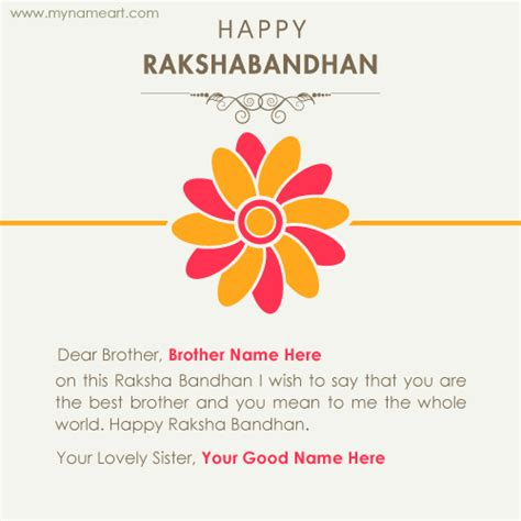 happy raksha bandhan  wishes image