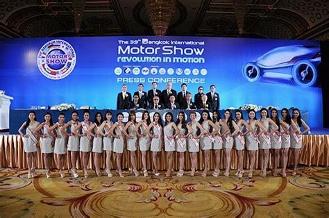 Bangkok International Motor Show 2018 รถใหม่ บิ๊กไบค์ พริต