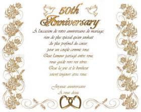 50 ans de mariage carte invitation anniversaire carte invitation anniversaire 50 ans invitations de cartes
