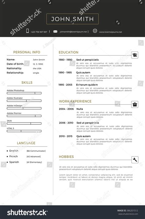luxury personal vector resume cv template stock vector