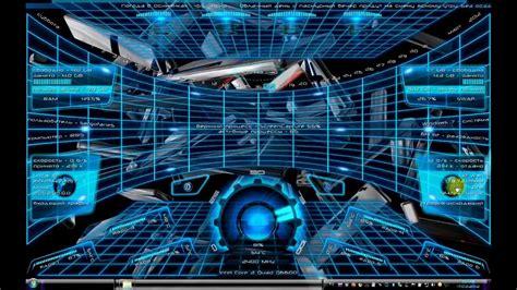 High Tech Animated Wallpaper - moving futuristic wallpapers wallpapersafari
