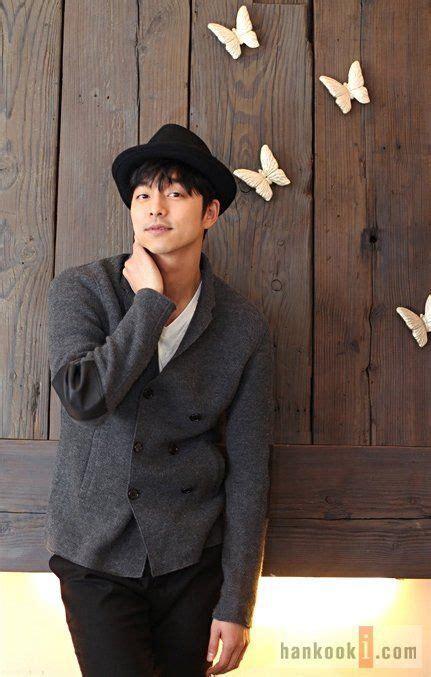 Gong yoo credit master from : Gong Yoo   韓国スター, コンユ, スター
