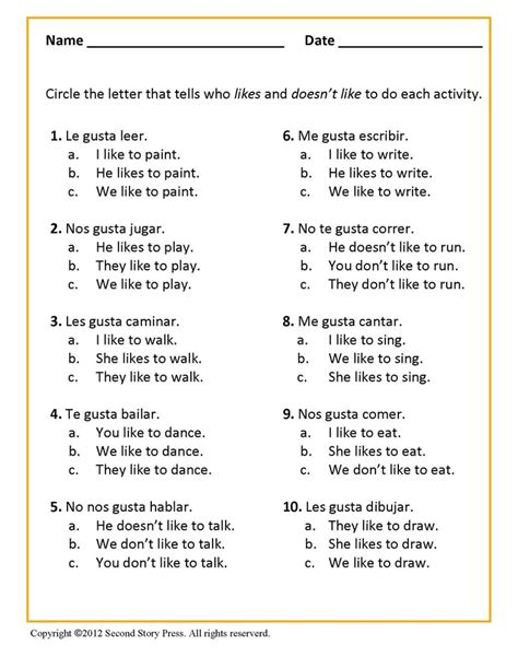 Worksheet Gustar Worksheet Worksheet Fun Worksheet Study Site