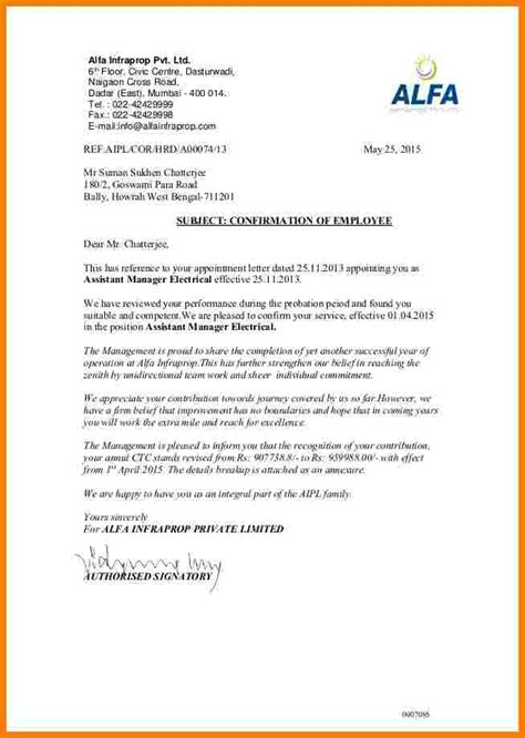 salary increase letter  employer sales slip template