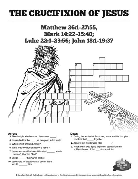 Answer Garden Search by Jesus Crucifixion Sunday School Crossword Puzzles A