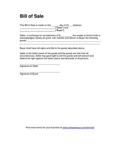bill  sale form real estate forms