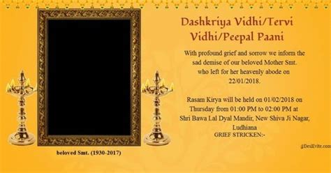 wedding  jewellery dashkriya vidhi invitation  marathi