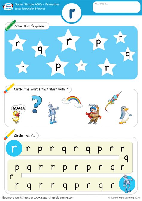 letter recognition phonics worksheet  lowercase