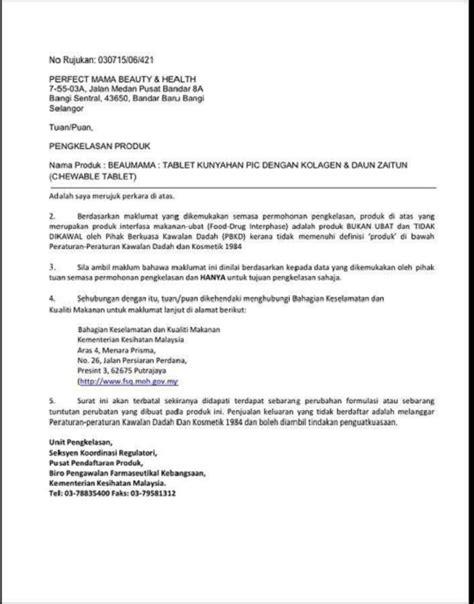 Beaumama Supplement Ibu Mengandung: SIS ADE MASALAH HB LOW