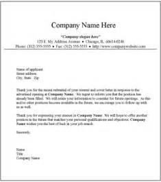 job position filled letter