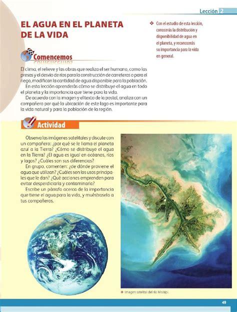 Libro Geografia De Primaria Quinto Grado 2016