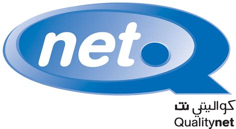 qualitynet help desk kuwait clientele