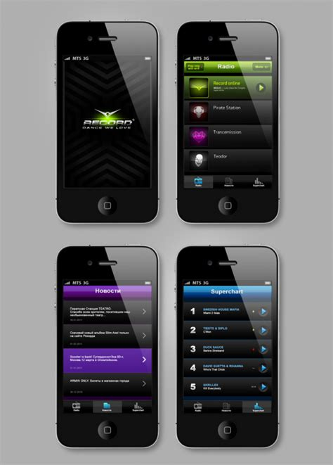 Irecord для Iphone в App Store » Радио Рекорд  Эфир без