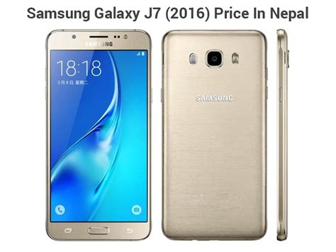 samsung mobile price in nepal 2017 gadgets in nepal