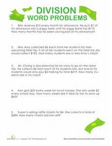 division word problems 3rd grade 4th grade division word problems education