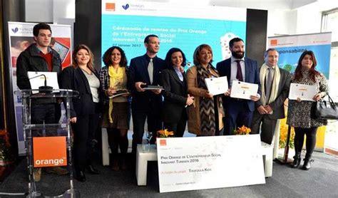 orange tunisie siege les lauréats 2016 du prix de l 39 entrepreneur social
