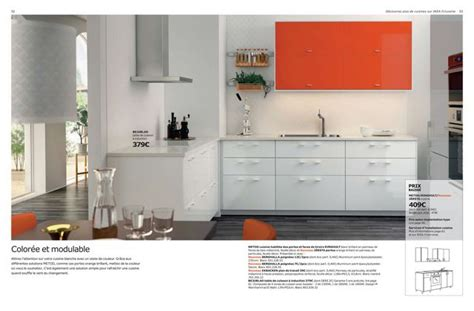 amenagement cuisine ikea amenagement cuisine ikea kitchen ideas photos cuisines