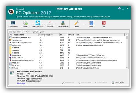 asmw pc optimizer pro 2018 10 00 build 3081