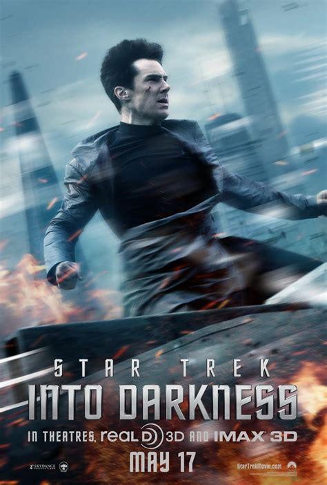 Star Trek Into Darkness: An IMAX 3D Experience | Movie ...