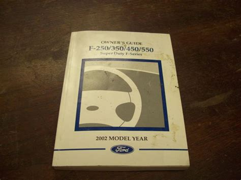 buy  ford     super duty owners manual