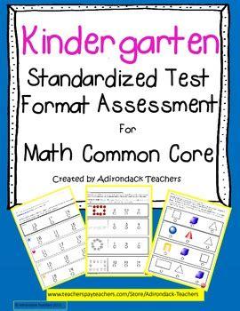 kindergarten standardized test format math assessment common core
