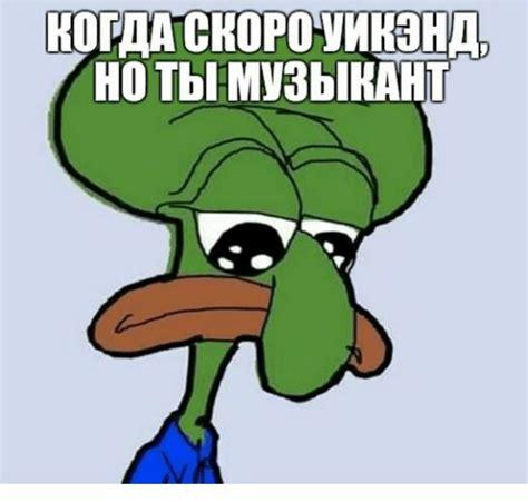 Russian Language Meme - imir hotbl mv3blkaht russian language meme on sizzle