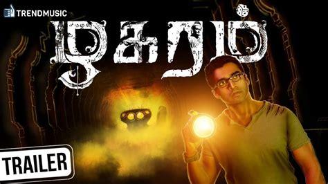 zhagaram tamil   cast teaser trailer