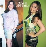Как хочется похудеть быстро